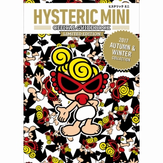 Hystericmini OFFICIAL GUIDE BOOK 2017 AUTUMN&WINTER COLLECTION【直営店限定;MINI&STAR柄】