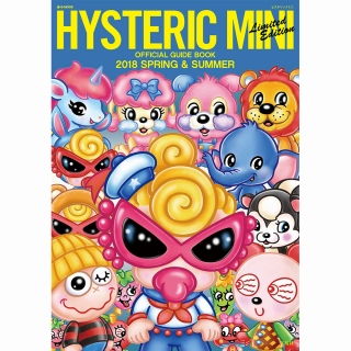 Hystericmini 2018 SPRING&SUMMER OFFICIAL GUIDE BOOK