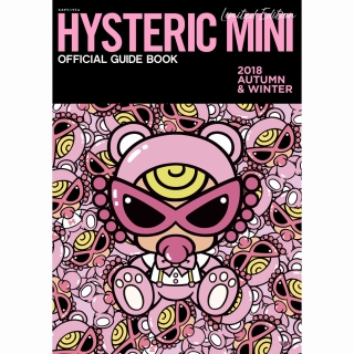 Hystericmini 2018AUTUMN&WINTER OFFICIAL GUIDE BOOK