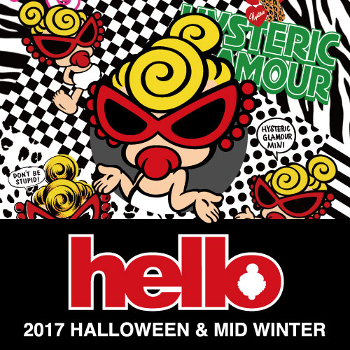 Hello HALOWEEN&MID WINTER発売中!
