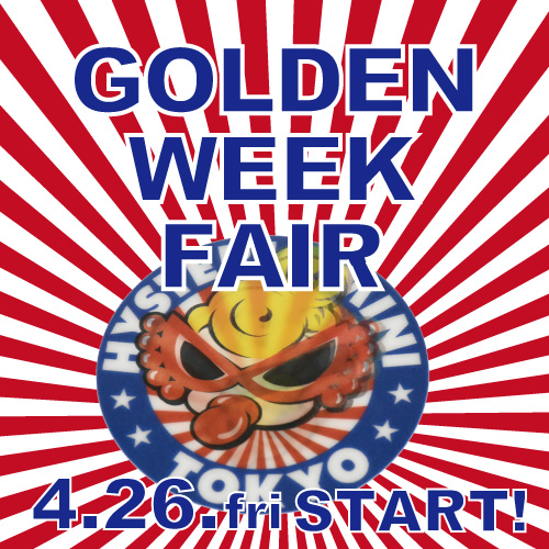 GOLDEN WEEK FAIR開催決定!