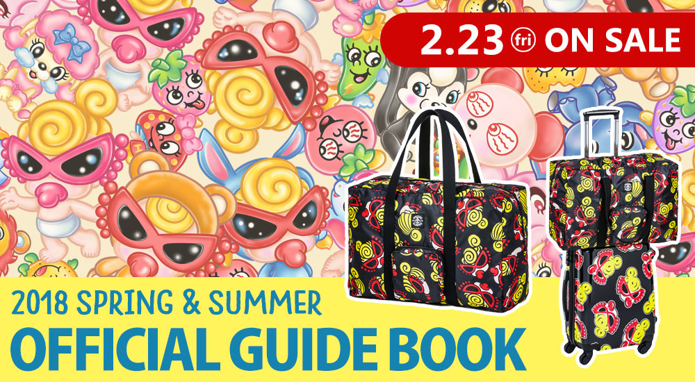 2018 SPRING & SUMMER OFFICIAL GUIDE BOOK発売決定★