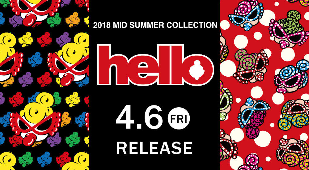 Hello MID SUMMER発売中!